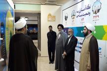 بازگشت مساجد به اصالت خود از دستاوردهای انقلاب اسلامی است