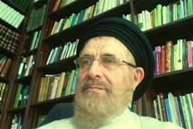 آقازاده مسئول ستاد انتخاباتی رئیسی در استان گیلان شد+حکم
