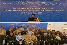 نشست نیروی انتظامی با وابستگان نظامی خارجی مبارزه با مواد مخدر  مستقر در تهران
