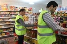40 هزار بازرسی از واحدهای صنفی زنجان انجام شد