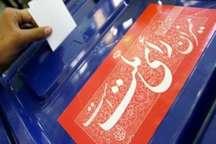 انتخابات مظهر اقتدار و صلابت ایران اسلامی است