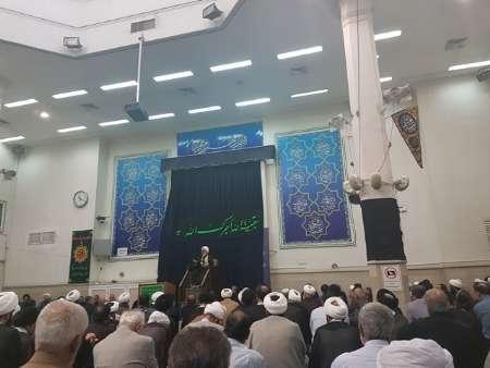 آیین سوگواری سالروز شهادت امام صادق(ع) در دفتر رهبری در قم برگزار شد
