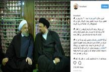 یادبود 2 خرداد 76 در اینستاگرام رئیس جمهور  روحانی
