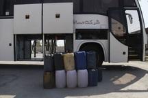 اتوبوس با گازوئیل قاچاق در بیرجند توقیف شد