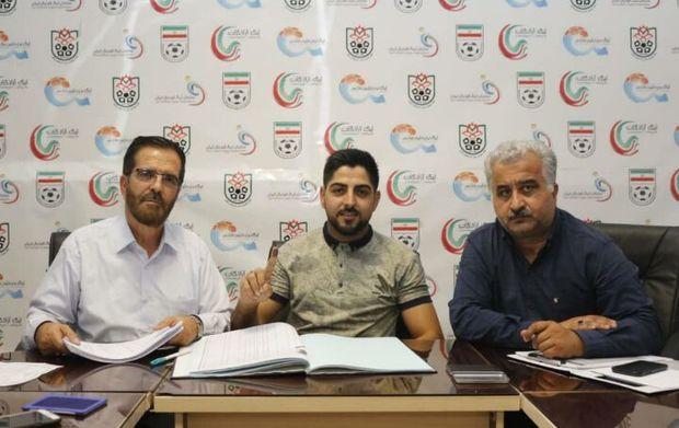 باشگاه علم و ادب قرارداد بازیکنانش را ثبتکرد
