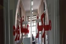 مرکز مشاوره دانشگاه شهرکرد عنوان برتر کشور را کسب کرد