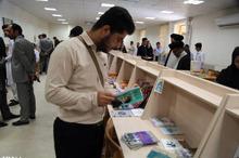 نمایشگاه کتاب 'چهل سال عزت' در ایرانشهر برپا شد