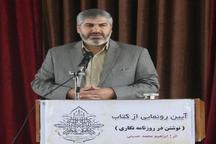 بیش از 15 هزار نسخه کتاب به مجموعه کتابخانه های کردستان اضافه شد