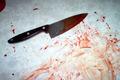 دهیار روستای جوگز فنوج به قتل رسید
