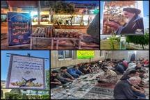 اقدامات منطقهآزاد انزلی در ماه رمضان و برنامههای ستاد ارتحال امام