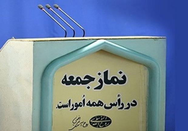انتقاد از تلگرام از تریبون نماز جمعه