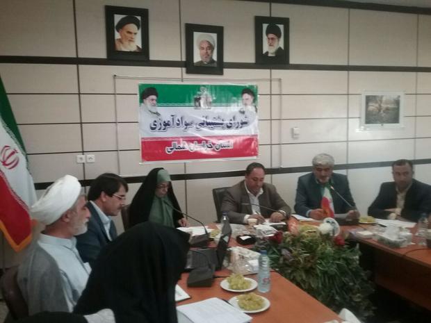اختلاف 30 هزار نفری آمار بی سوادان خراسان شمالی با آموزش و پرورش