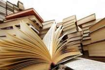نمایشگاه کتاب در مرند برگزار می شود