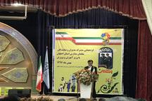 یک سوم از مدارس اصفهان فرسوده است