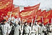 دفاع مقدس متعلق به همه ملت ایران است