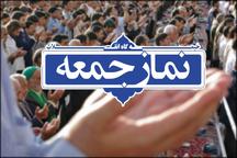 تاکید امام جمعه  موقت چادگان بر اجرای برنامه های شاد در جامعه