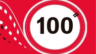 فیلم های راه یافته  به مسابقه «سینمای ۱۰۰ ثانیهای جهان»