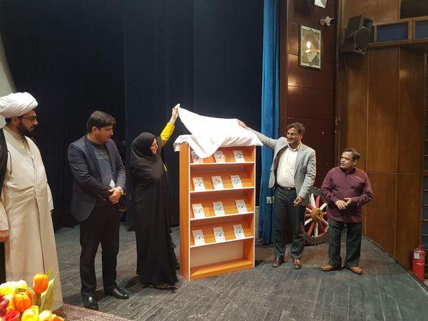 لیگ کتابخوانی در شاهرود آغاز شد