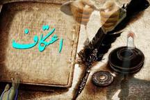 2600 نفر در زنجان معتکف شدند