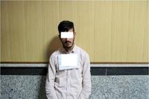 دستگیری سارق حرفهای تجهیزات خودرو در اردبیل