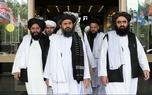 سفر هیأتی از طالبان به چین در چهارچوب گفتگوهای صلح افغانستان