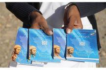 طرح پوشش بیمه اجباری سلامت در استان مرکزی آغاز شد