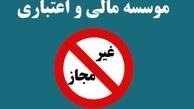 وعده علی مطهری به سپرده گذاران بانکی