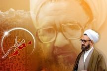 40 عنوان برنامه هفته معلم در همدان اجرا می شود