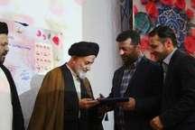 تجلیل از 300 فعال فرهنگی و هنری مساجد گیلان