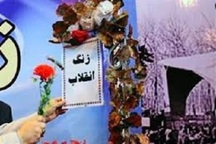 زنگ انقلاب در 2 هزار اموزشگاه استان نواخته می شود