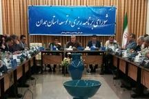 واگذاری پروژه به بخشخصوصی در اولویت کاری ستاد اقتصاد مقاومتی استان همدان