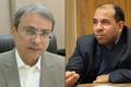 معاونان جدید استانداری اصفهان منصوب شدند.