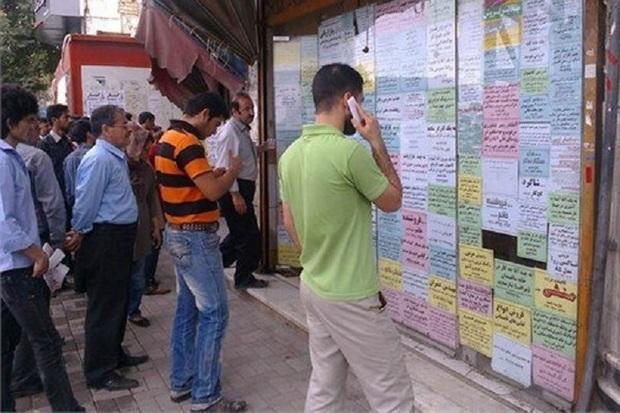 عصرجنوب:آلودگی و بیکاری،سهم جوانان مسجدسلیمان از نفت