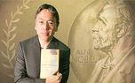 «ایشیگورو» مدال نوبلش را دریافت کرد