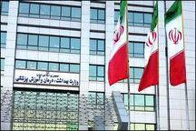 واکنش وزارت بهداشت به ادعای دوتابعیتی بودن وزیر بهداشت