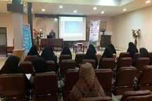 دوره آموزشی توان افزایی بانوان استان های شمالی کشور در ساری آغاز شد