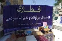 توزیع بسته های افطاری از محل موقوفات بین نیازمندان خراسان رضوی
