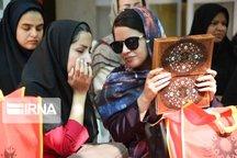 نابینایان شیراز به شبکه دوستداران کتاب پیوستند