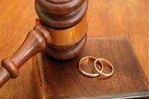 تسهیل رسیدگی به پروندههای خانواده از طریق سامانه تصمیم