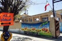 23 هزار مسافر نوروزی در مدارس ایلام اسکان یافتند