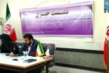 صدور مجوز فعالیت 81 سازمان مردم نهاد در سیستان و بلوچستان