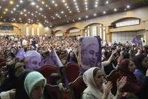جشن پیروزی حسن روحانی در شاهرود برگزار شد