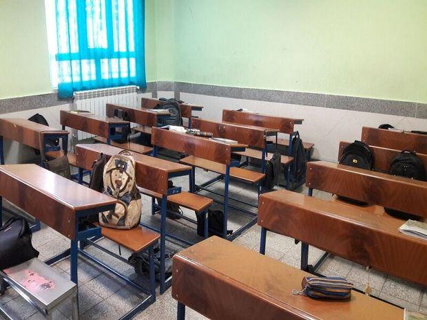 ایمن سازی مدارس راه پیشگیری از مخاطرات زلزله در البرز
