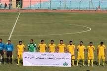 شاهین بوشهر در لیگ دسته دوم فوتبال نفت و گاز گچساران را برد