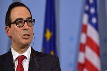 اظهارات تهدید آمیز وزیر خزانهداری آمریکا علیه ایران