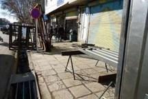 آسیب های مشاغل مزاحم در معرض دید شهروندان اصفهانی قرار می گیرد