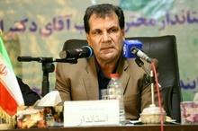تقدیر ویژه استاندار کهگیلویه و بویراحمد از مدیرعامل آب منطقهای استان