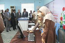 برگزاری انتخابات شورای دانش آموزی هرمزگان در ۳۰۴۱ مدرسه