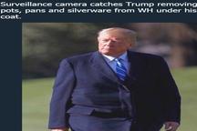 شوخی با پالتوی ترامپ + عکس