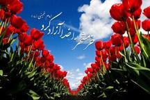 36برنامه به مناسبت آزادی خرمشهر درآذربایجان شرقی اجرا می شود